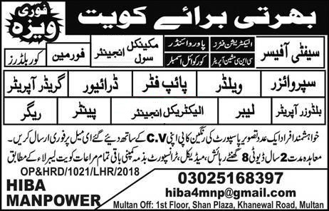 Kuwait workers and labor jobs - Kuwait jobs | JobsinUrdu