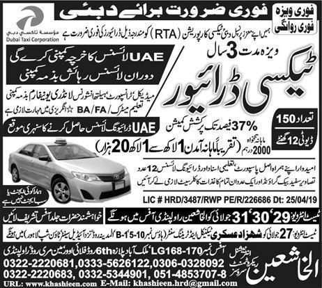 Drivers jobs in dubai
