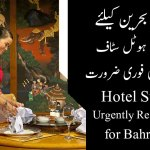 Bahrain Hotel Staff Jobs