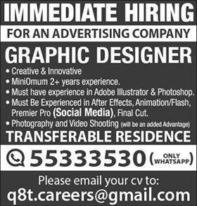 Kuwait Graphic Designer Jobs