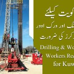 Kuwait Drilling and Workover Jobs