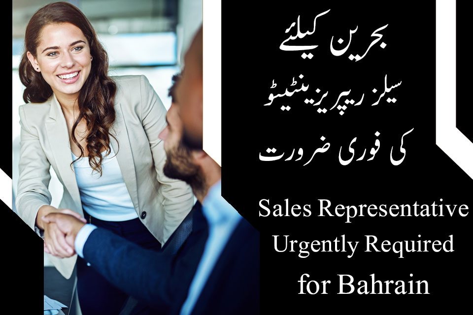 Bahrain Sales Representative Jobs