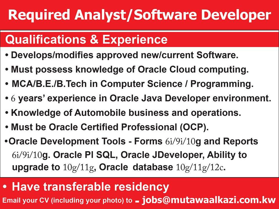 Kuwait Analyst and Software Developers Jobs Advertisement