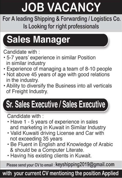 Kuwait Sales Executive and Manager Jobs Advertisement