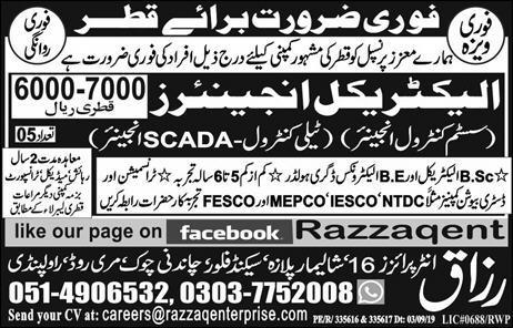 Qatar Electrical Engineer Jobs Advertisement