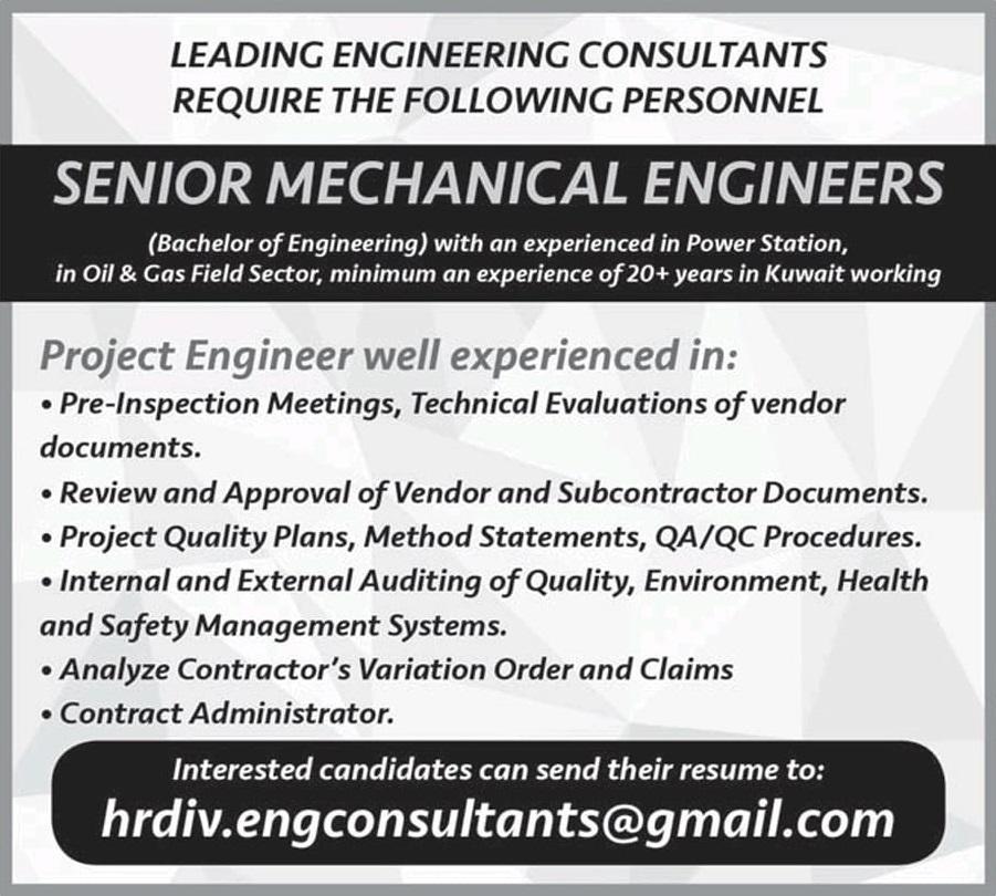 Kuwait Senior Mechanical Engineer Jobs