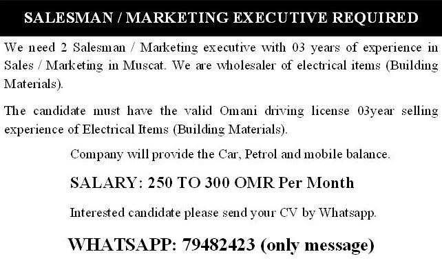 Oman Salesman and Marketing Executives Jobs