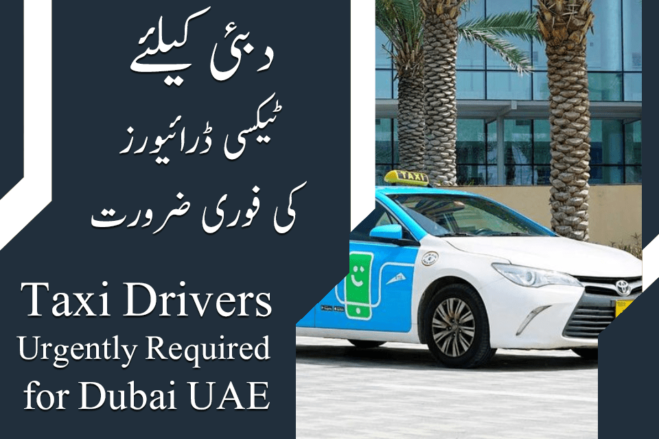 Dubai Arabian Taxi Drivers Jobs