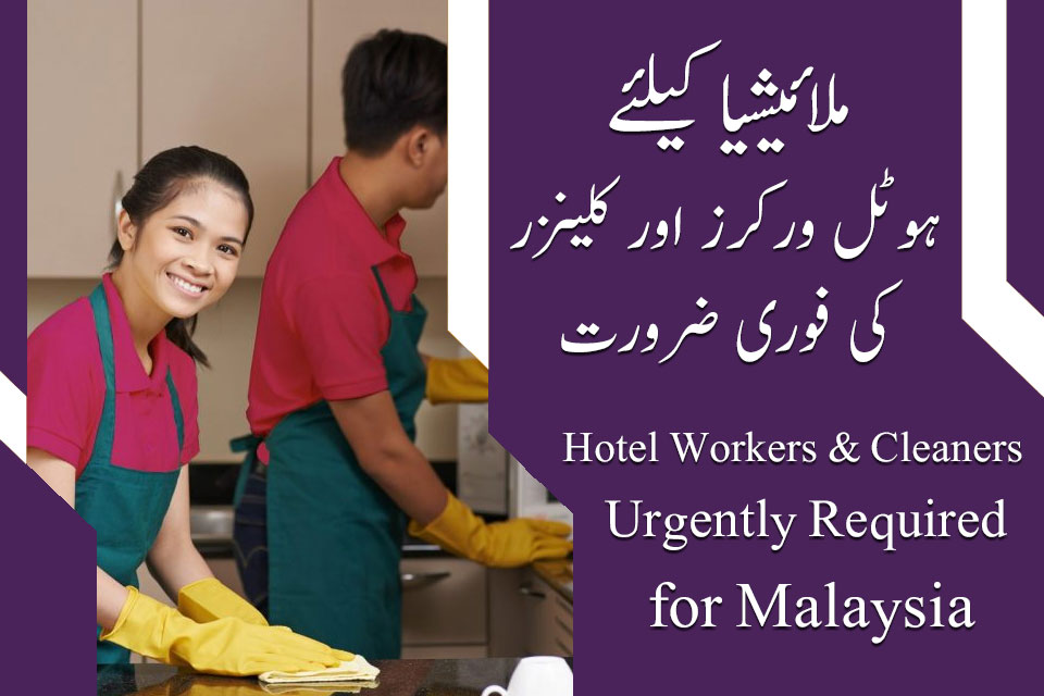 Malaysia Service Workers and Cleaners Jobs