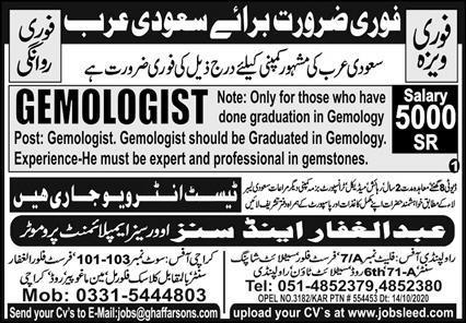 Saudi Arabia Gemologist Jobs