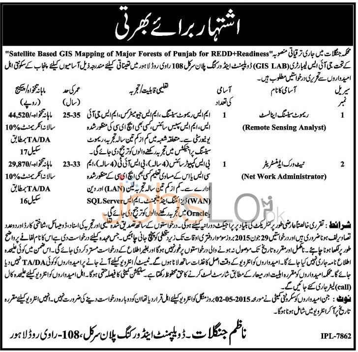 Parks & Horticulture Authority (PHA) Bahawalpur Jobs 2015