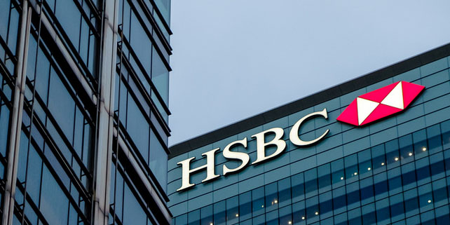 HSBC Fresher Job Openings As Software Engineer For BE/ BTech/ Mtech Freshers In Pune On December 2019