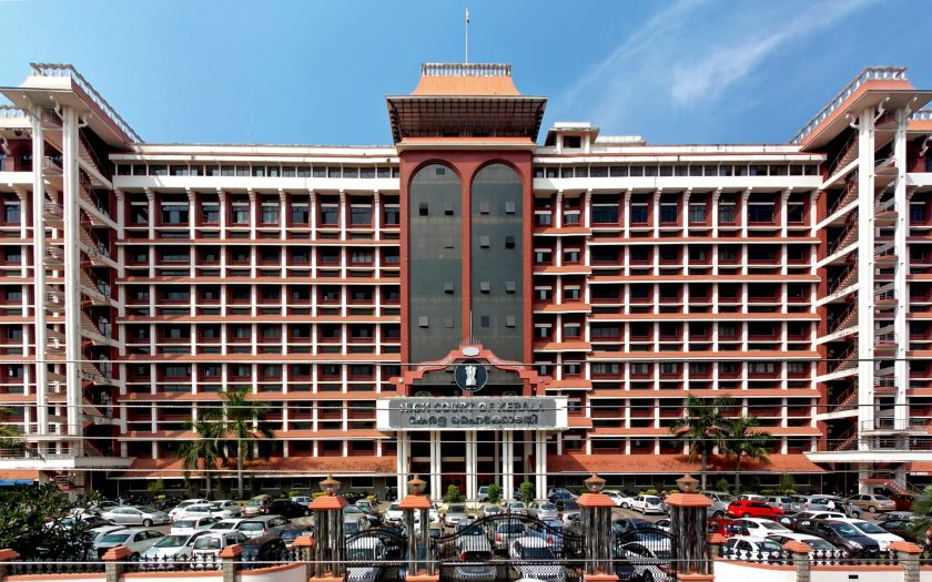Kerala High Court Recruitment 2020 For Freshers As Assistant/ Binder/ Watch Man Last Date - 9 March 2020