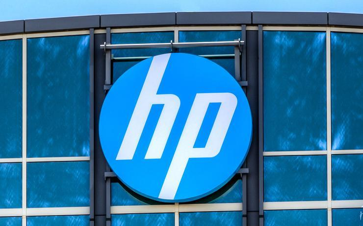 Hewlett-Packard HP Freshers Recruitment 2021 For BE/Btech/Mtech Freshers As Firmware Engineer In Bangalore On April 2021