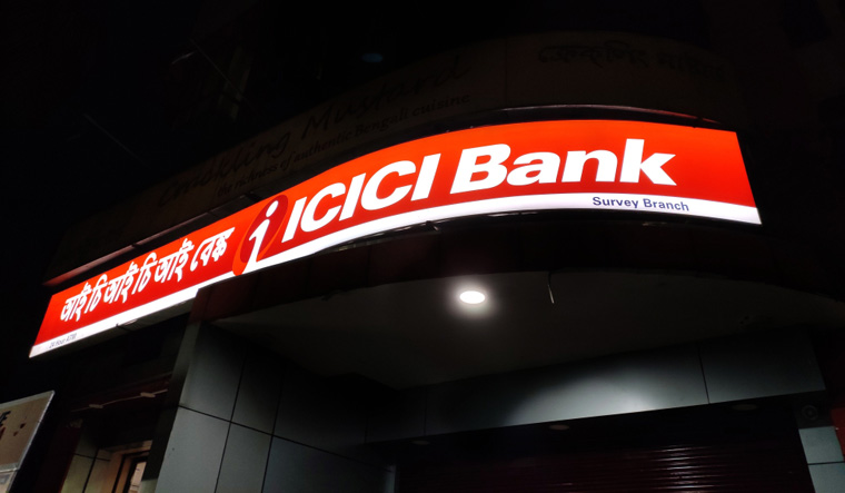 ICICI Bank Recruitment 2021 For Any Degree Freshers As Probationary Officers/Sales Officer Across India