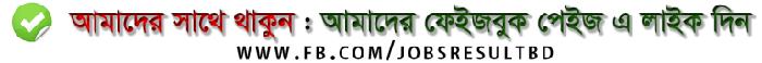jobsresultbd facebook page link