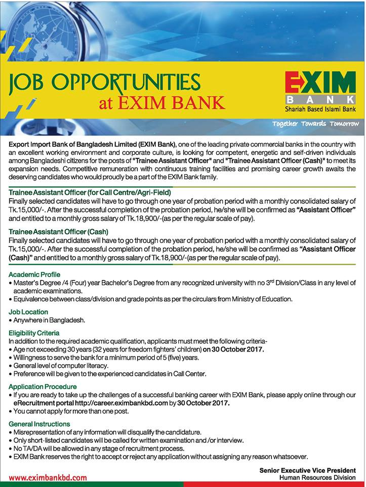 EXIM Bank Ltd. Exam Date And Admit Card Download