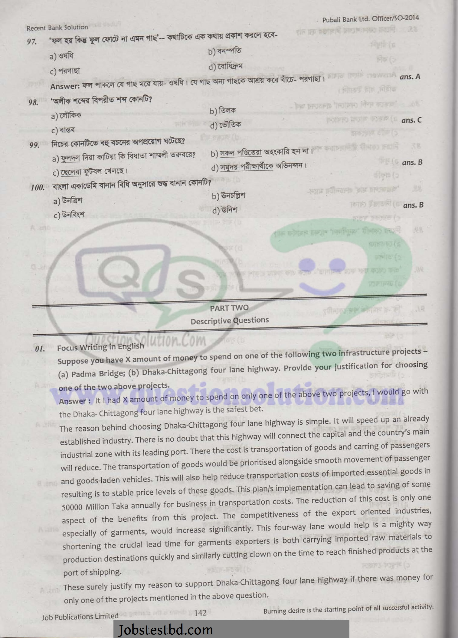 pubali-bank-officer-senior-officer-question-answers-2014