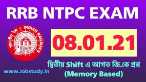 RRB NTPC 08.01.2021 2nd shift gk questions in bengali