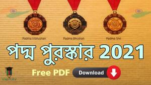 Padma awards 2021 list