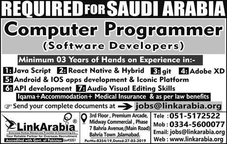 Computer programmer jobs in Saudi Arabia advertisement