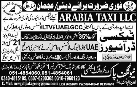 Taxi drivers jobs in Ajman UAE advertisement