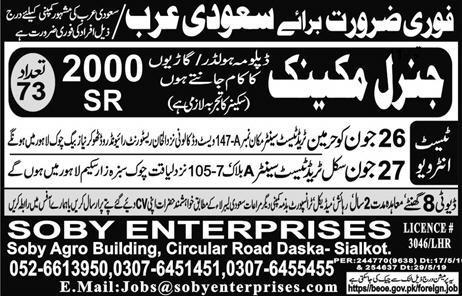 General mechanic jobs in Saudi Arabia advertisement