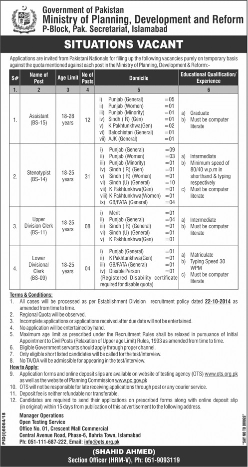 Ministry of Planning Development and Reform Jobs advertisement