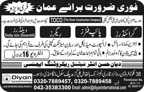 Construction workers jobs in Oman advertisement