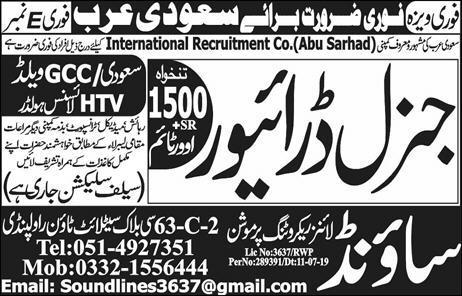 General Drivers Jobs in Saudi Arabia advertisement