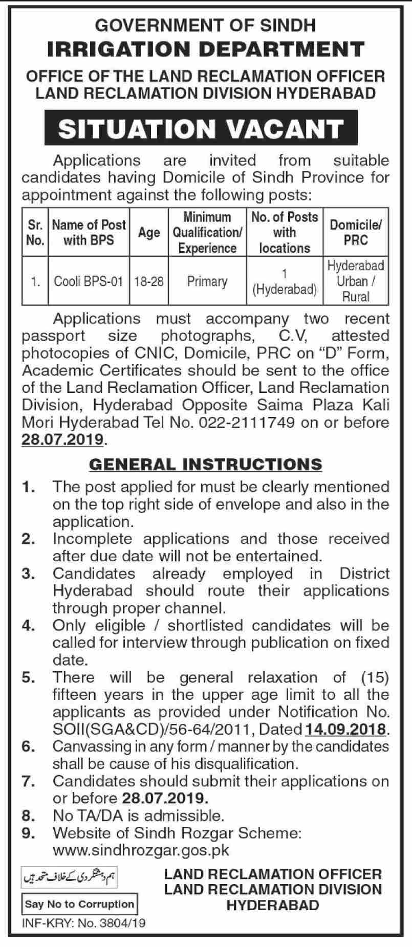 Irrigation Department Government of Sindh Jobs Advertisement