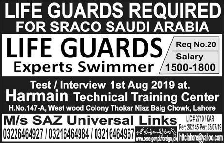 Lifeguard jobs in Saudi Arabia Advertisement