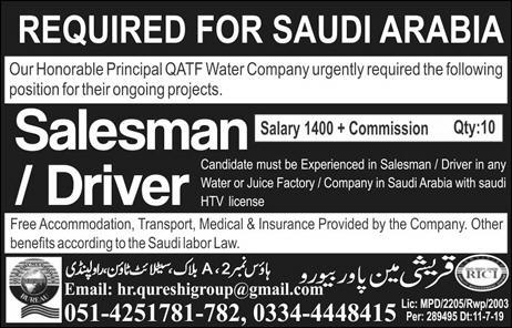 Salesman and drivers jobs in Saudi Arabia Advertisement