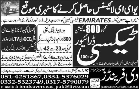 Taxi Drivers jobs in United Arab Emirates