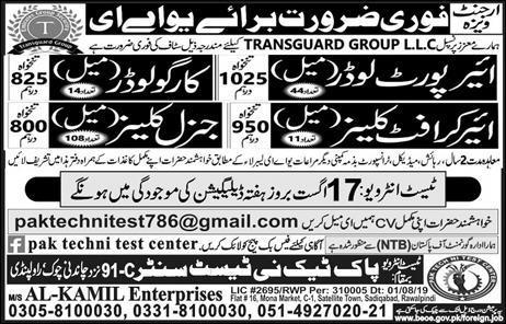 Airport Jobs in UAE Advertisement