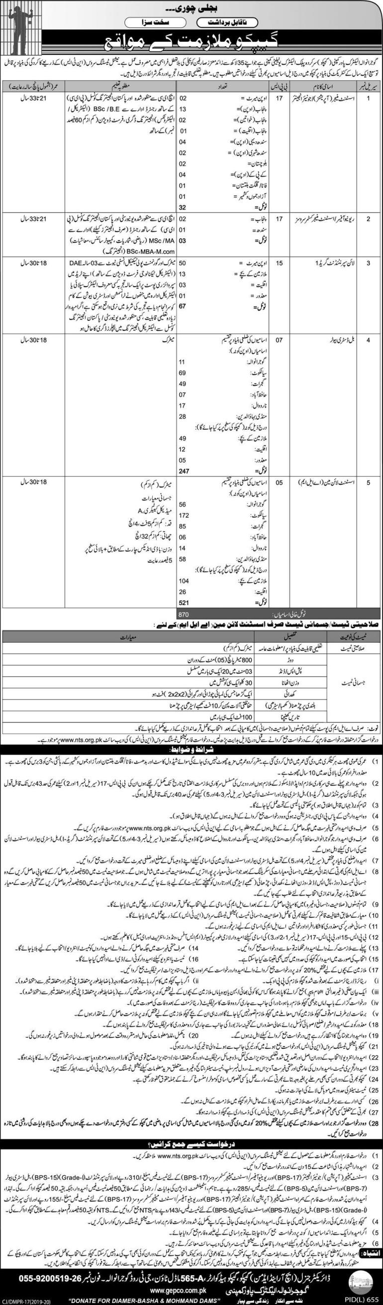 "Punjab Public Service Commission Lahore required applications for vacant posts or jobs in different departments (<em><strong>Specialized Healthcare and Medical Education Department, Planning and Development Board and Social Welfare and Bait ul Maal Department Punjab</strong></em>) from male and female applicants of Punjab on permanent basis. <div class=""table-users""> <div class=""headera""> <h3 style=""text-align: center;"">Job Details</h3> Complete job details of Punjab Public Service Commission Jobs are as fallows. </div> <table cellspacing=""0""> <tbody> <tr> <td><b>Organization Name:</b></td> <td>Punjab Public Service Commission</td> </tr> <tr> <td><strong>Job Type:</strong></td> <td>Government/Permanent</td> </tr> <tr> <td><strong>No. of Total Vacancies:</strong></td> <td>More than 55</td> </tr> <tr> <td><strong>Age limits:</strong></td> <td>18 to 30 Years</td> </tr> <tr> <td><strong>Qualification:</strong></td> <td> BSc/MSc/M.Phil/MBBS</td> </tr> <tr> <td><strong>Experience:</strong></td> <td>Should be preferred.</td> </tr> </tbody> </table> </div> <h3 style=""text-align: center;"">Application Deadline</h3> <span style=""font-size: 14px; letter-spacing: -0.025em;""><span style=""letter-spacing: -0.025em;"">Last date of submission of Application is <strong>23 </strong></span><strong>September 2019</strong><span style=""letter-spacing: -0.025em;""> for PPSC Jobs</span><span style=""letter-spacing: -0.025em;"">.</span></span> <div class=""table-users""> <div class=""headera""> <h3 style=""text-align: center;"">Application Process</h3> Willing candidates/applicants who meet the eligibility or qualification criteria can apply for Punjab Public Service Commission Lahore Jobs. The complete application process is as below or for more details view the job advertisement. <ol> <li style=""list-style-type: none;""> <ol> <li>For Online Application submission visit PPSC official website. <strong>Or visit this link: </strong><a>http://www.ppsc.gop.pk/(S(jsmaxvjhylhqn1rrsz1da0j5))/jobs.aspx</a></li> <li>Deposit Rupees 600 for posts (Sr. No.285 to Sr. No.289 and Sr. No.291 & 292) in any Branch of National Bank of Pakistan before the closing date of Application Submission. <em><strong>Note: Special persons are not required to deposit application fee.</strong></em></li> <li>For Details and quires email at <strong>ppsc@punjab.gov.pk</strong> or call on UAN No. (+92) 042 111 988 722.</li> </ol> </li> </ol> </div> </div> <a href=""https://jobsurdu.com/wp-content/uploads/2019/09/Punjab-Public-Service-Commission-Lahore-Jobs-Advertisement.png"" target=""_blank"" rel=""noopener noreferrer""><img class=""aligncenter wp-image-6703 size-full"" title=""Punjab Public Service Commission Lahore Jobs Advertisement"" src=""https://jobsurdu.com/wp-content/uploads/2019/09/Punjab-Public-Service-Commission-Lahore-Jobs-Advertisement.png"" alt=""Punjab Public Service Commission Lahore Jobs Advertisement"" width=""1144"" height=""3104"" /></a> <h3>Note</h3> At <a href=""jobsurdu.com/"">JobsUrdu.com</a> we only provide the latest updates & alerts, detailed information and application procedure about different jobs. We didn't provide any type of testing or visa service for listed jobs, nor affiliated with any advertising organization or recruitment agency."
