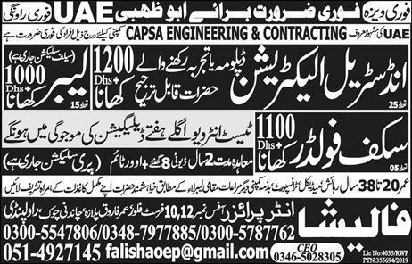 Industrial Electrician Jobs in UAE Advertisement