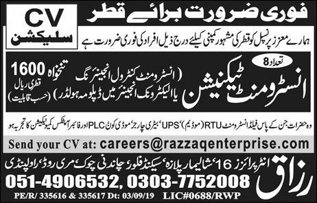 Instrument Technician Jobs in Qatar