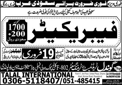 Fabricators jobs in Saudi Arabia Advertisement