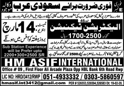 Electrician Technician Jobs in Saudi Arabia Advertisement