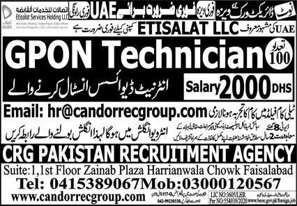GPON Technician Jobs in UAE Advertisement