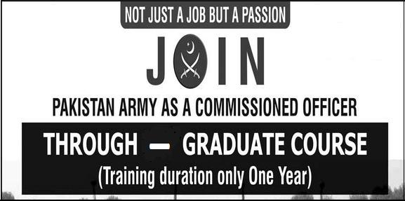 Join Pak Army Pics