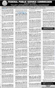 FPSC Jobs Advertisement 2016 Latest Pakistan