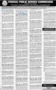 FPSC Jobs Advertisement 2016 Latest Pakistan
