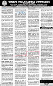 FPSC Motorway Police Jobs Advertisement 2016 Latest Pakistan