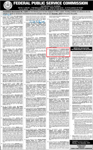 MES Jobs in Pakistan 2016 FPSC Latest Advertisement