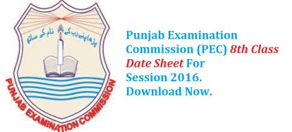 PEC Date Sheet 2016