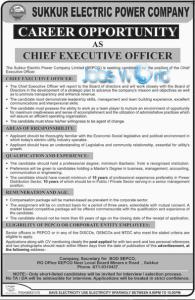SEPCO jobs latest in pakistan 2016 advertisement