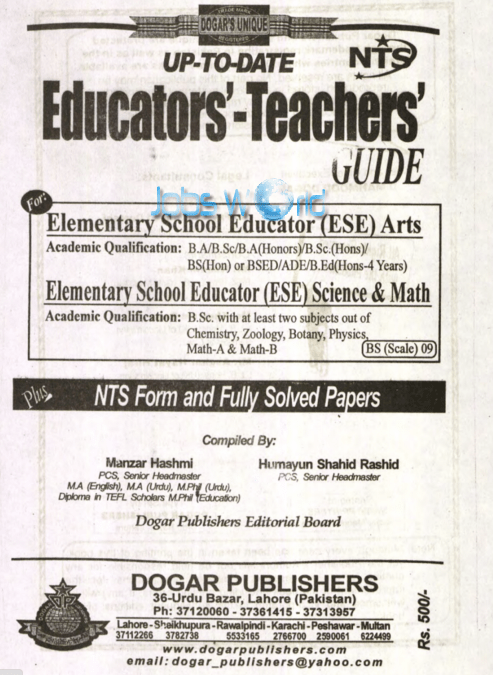 Nts Book For Primary School Teacher Primary School Teacher