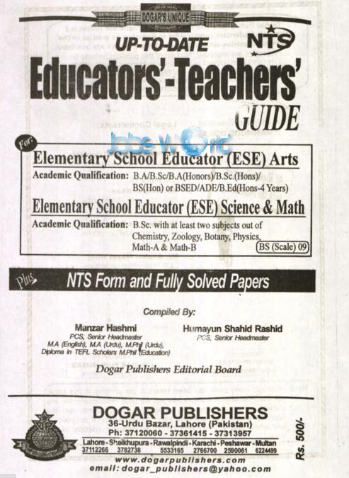 Nts Educator Book By Dogar 2016